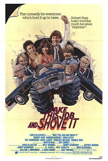 """Poster for the film """"Take This Job and Shove It"""""""