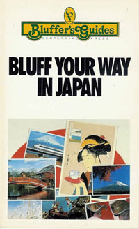 "Cover of ""Bluff Your Way in Japan"""